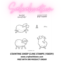 Counting Sheep Cling Stamp set (156591) Saleabration 2021
